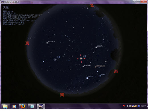 stellarium3.jpg