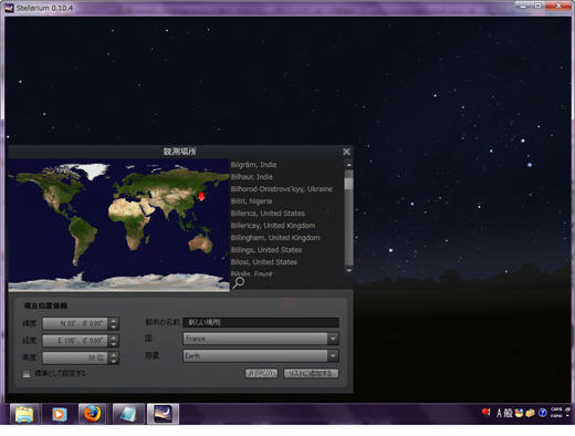 stellarium2.jpg